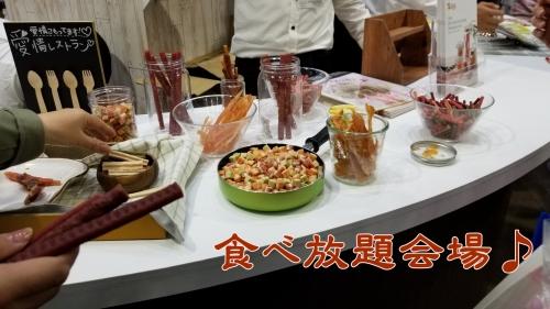 201804食べ放題会場