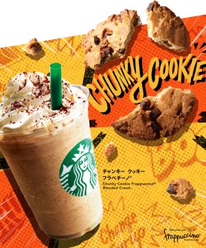 chunkycookie_convert_20180623164559.png