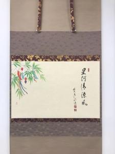 5-yokohuku-tanabata.jpg
