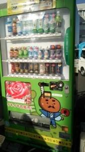 丸亀市自動販売機