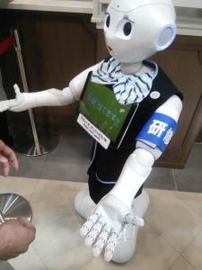 宝塚北SAにいたロボット