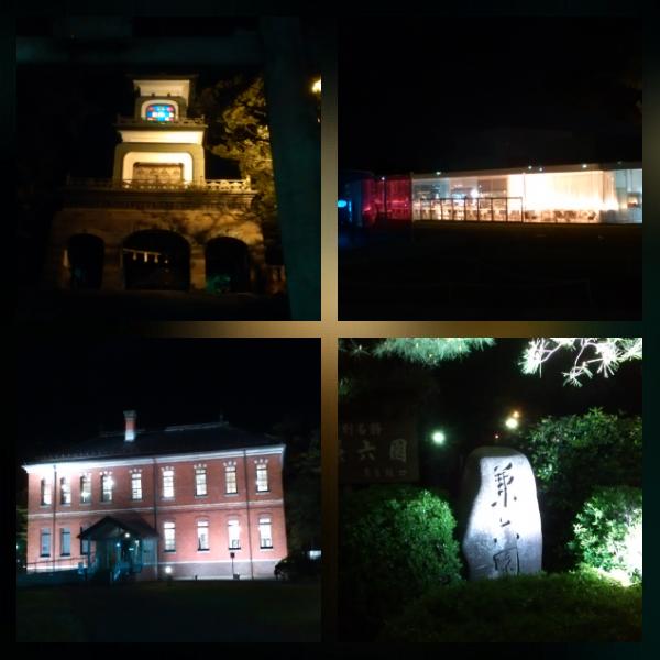 夜の金沢の町 ライトアップ