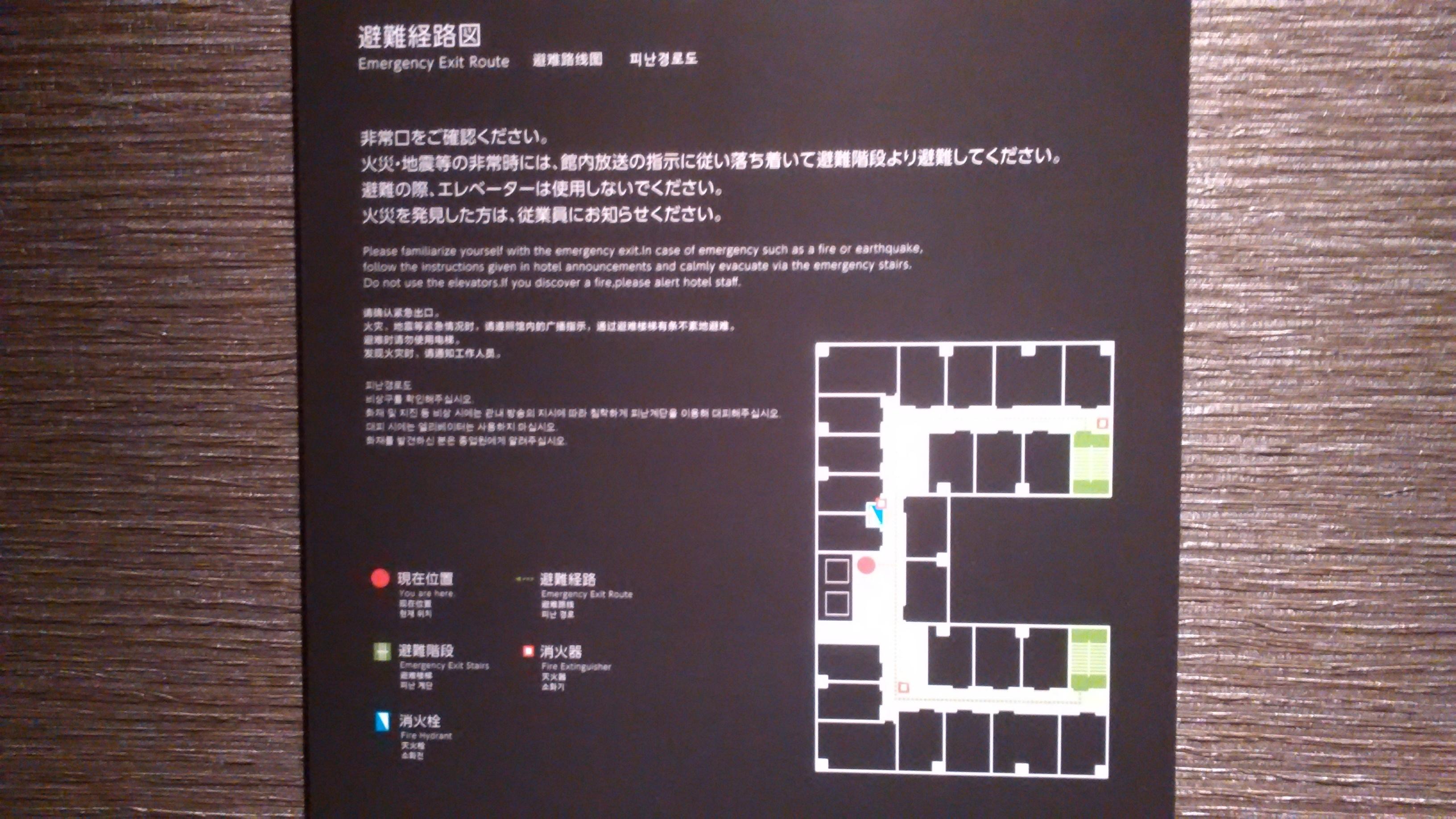 ホテルビスタ金沢 フロア案内図