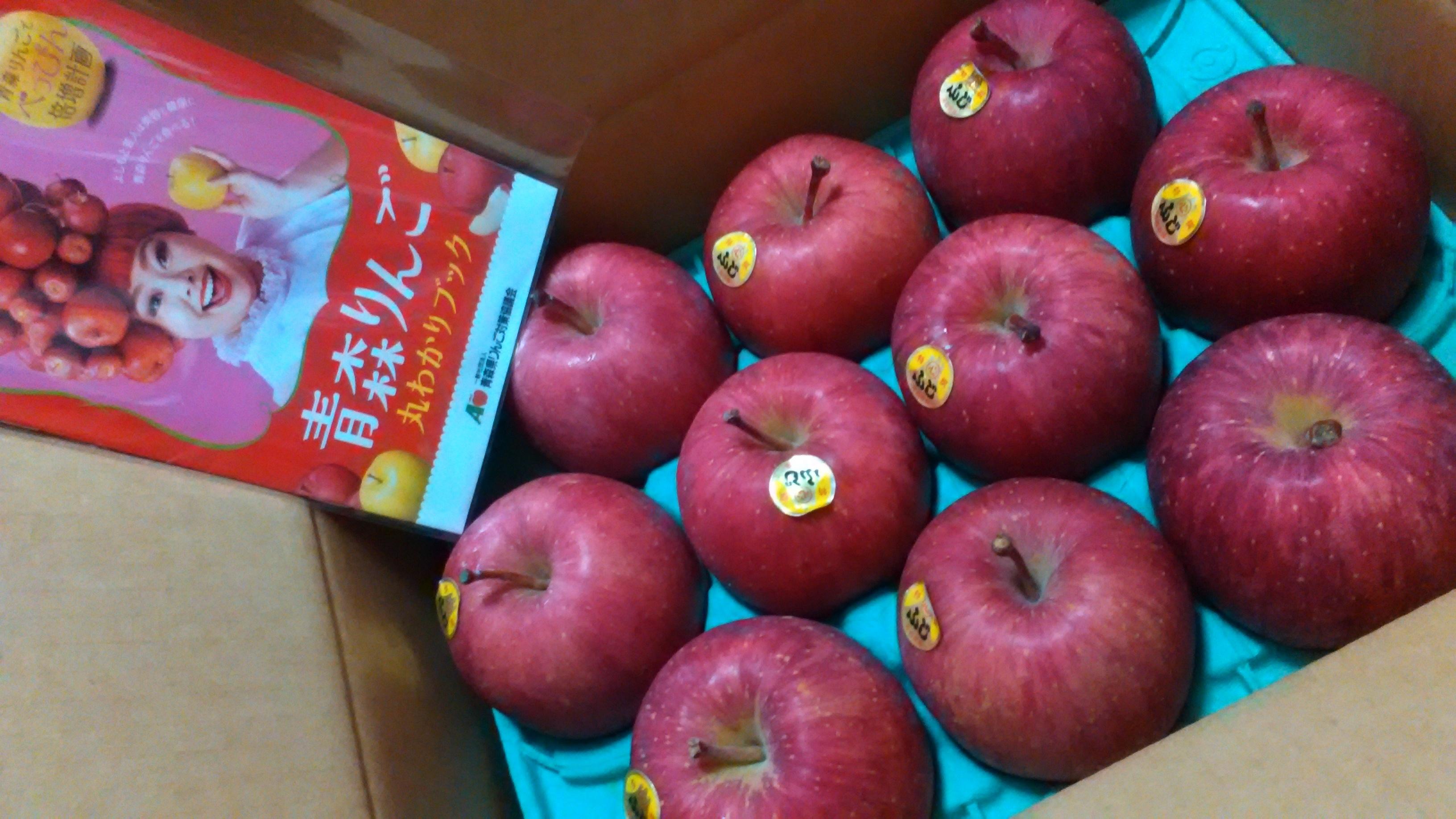 ふるさと納税 夏のふじりんご