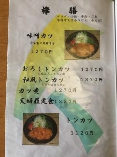 180407 oasiskadoya-21