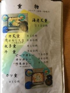 180407 oasiskadoya-22
