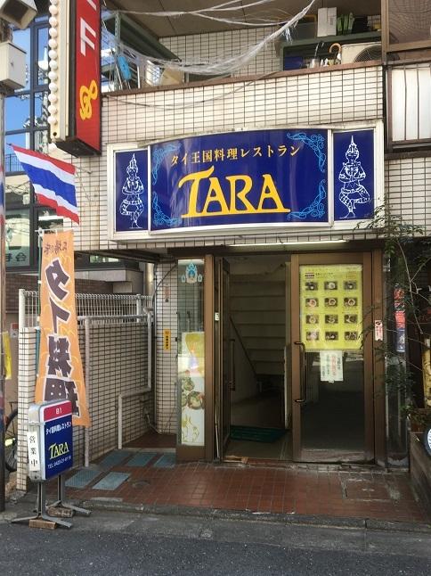 180408 tara-21