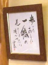 180413 okinazushi-22