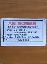 180413 okinazushi-23