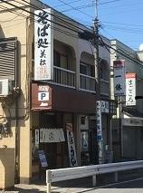 180418 sagami-13