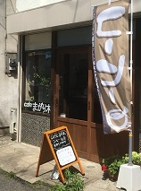 180418 sagami-14