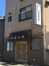 180418 sagami-16