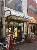 180418 sagami-17