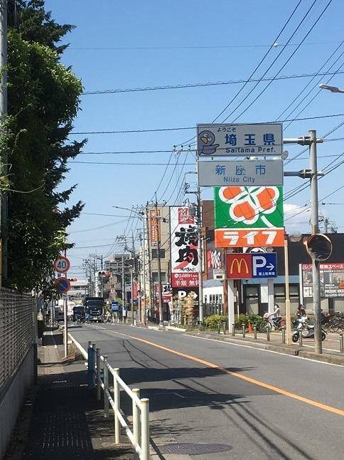 180418 sagami-20