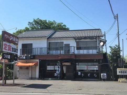 180419 kimposhokudo-15