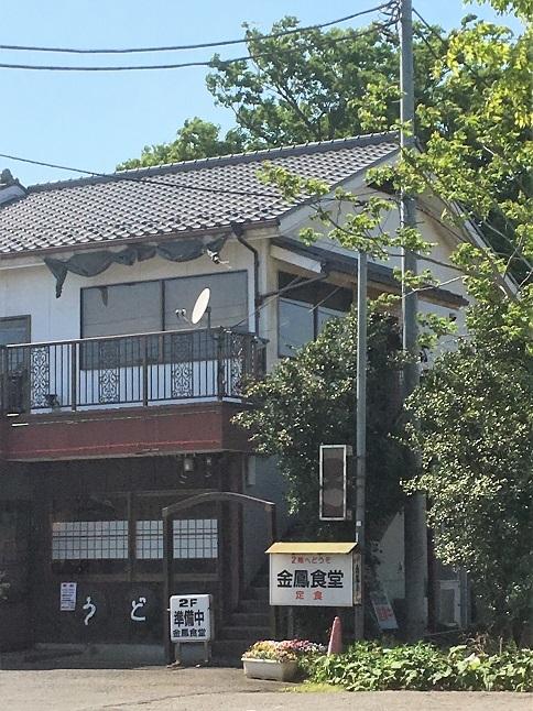 180419 kimposhokudo-18