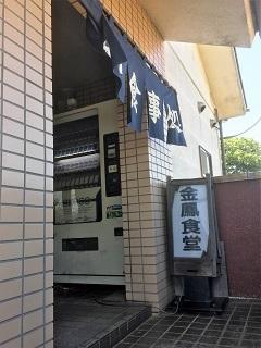 180419 kimposhokudo-22