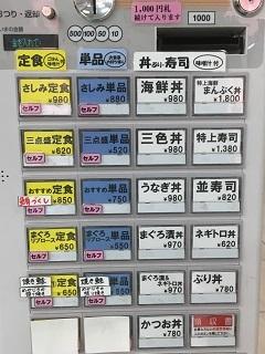 180426 kaisenshokudo-20