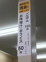 180426 kaisenshokudo-25