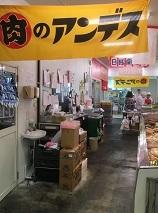 180428 tokutokuichiba-11