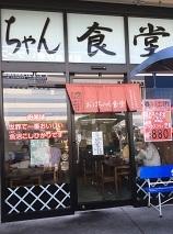 180428 tokutokuichiba-35