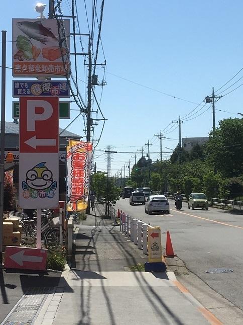 180428 tokutokuichiba-36