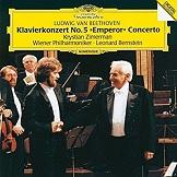 Krystian Zimerman - Beethoven - Piano Concerto No 5