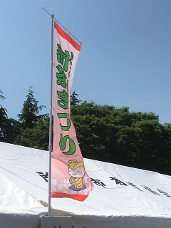 180501 shinchamatsuri-22