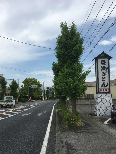 180503 tojiudon-16