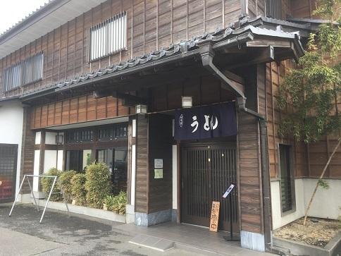 180503 tojiudon-18