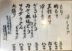 180506 haneda-11