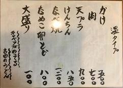 180506 haneda-12