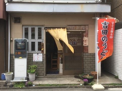 180506 haneda-24
