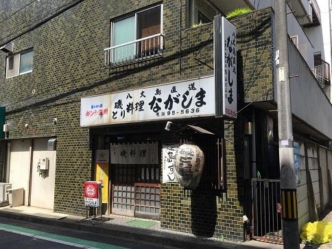 180511 nagashima-13