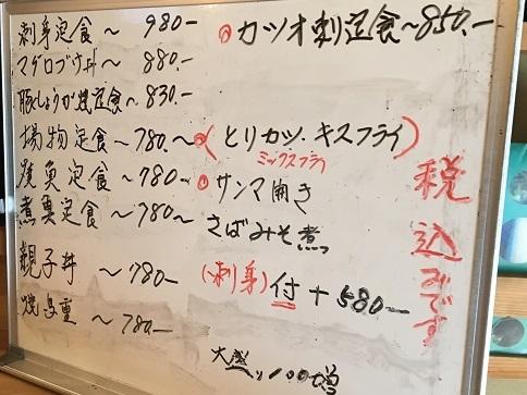 180511 nagashima-14