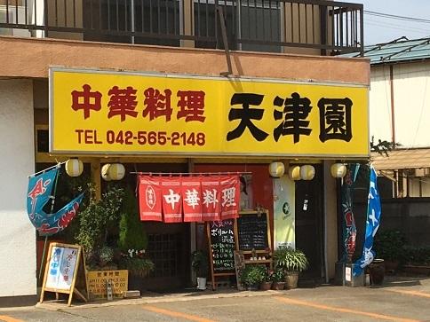 180521 tenshinen-22