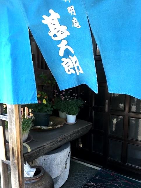 180522 shinmeianjingoro-26