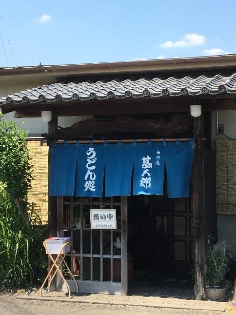 180522 shinmeianjingoro-27