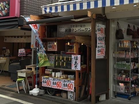 180526 akitsunoone-13