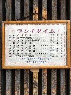 180530 kikutomi-16
