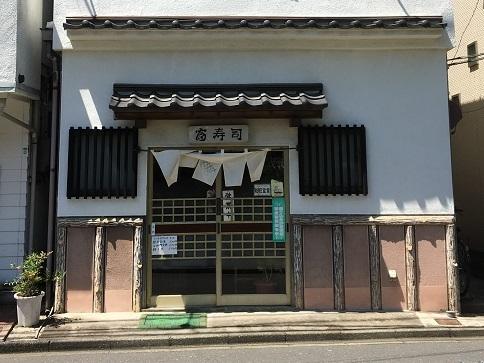 180601 tomizushi-14