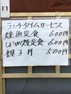 180601 tomizushi-21