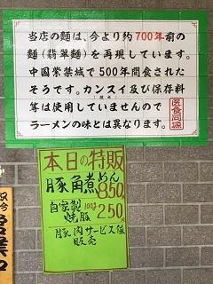 180603 naniya-13