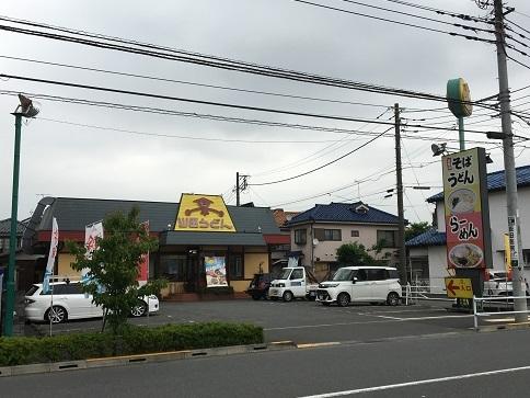180612 yamadaudon-23