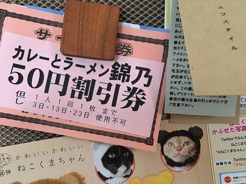 180613 nishikino-11