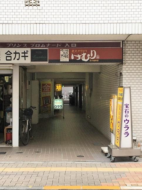 180613 nishikino-13