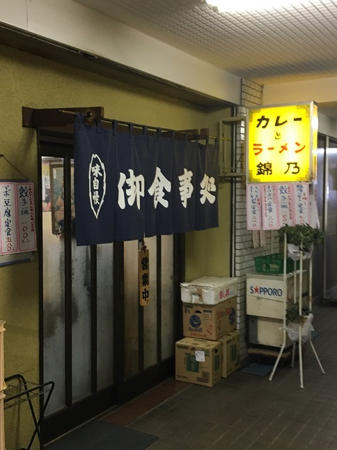 180613 nishikino-14
