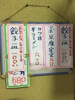 180613 nishikino-15