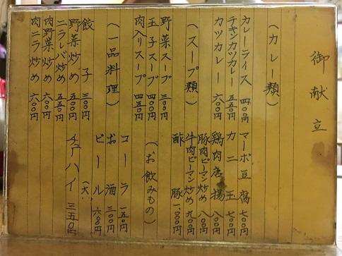 180613 nishikino-17