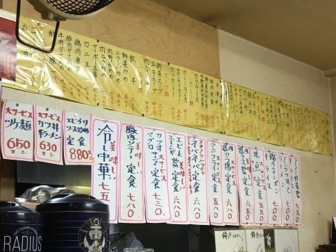 180613 nishikino-18